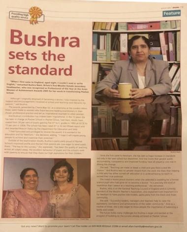 Bushra Nasir, Award