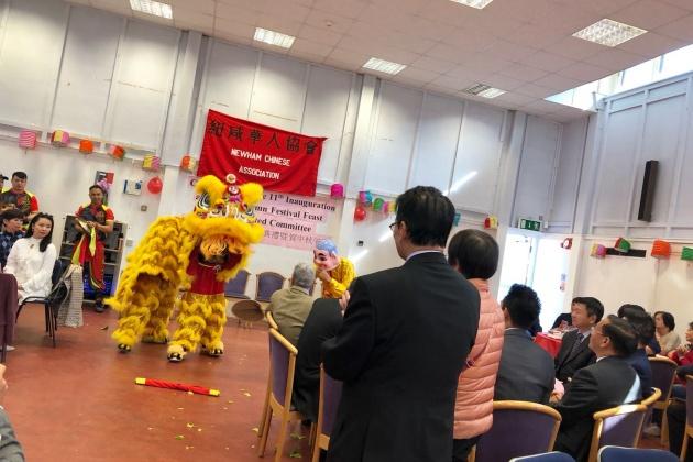 Newham Chinese Association
