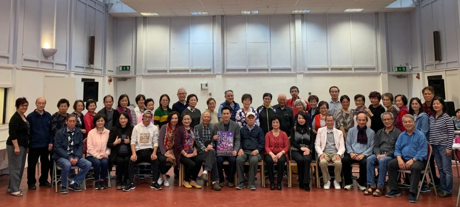 Newham Chinese Association